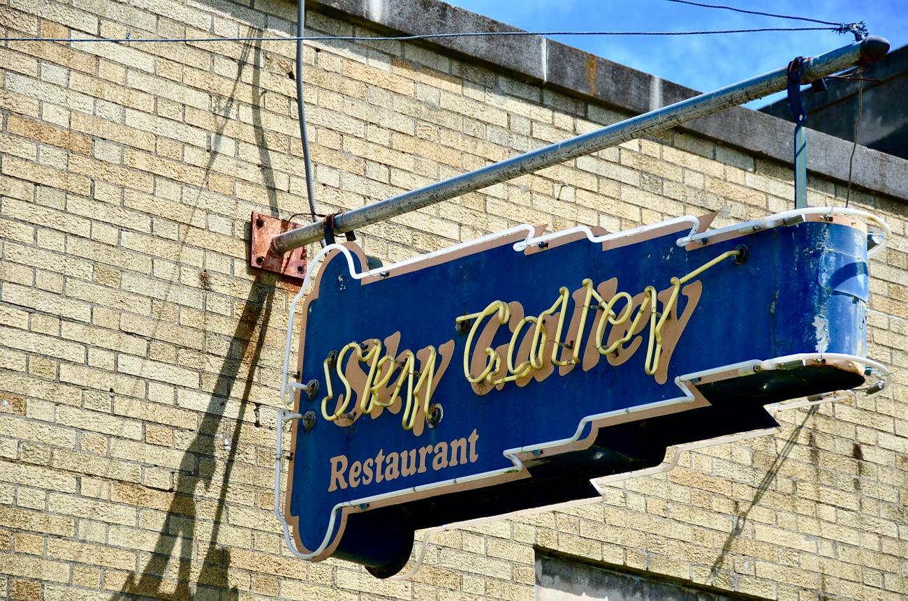 Sky Galley Restaurant is located in the old terminal at Lunken Airport, which was built in the Art Deco style. The restaurant dates back to the 1940s and has served a number of famous guests (e.g. Shaquille O'Neal, Jeff Gordon, George Clooney, Jerry Springer, and John Travolta to name a few). Kirby Brakvill is the current owner. He bought Sky Galley in 1999 from Mike Klotter. ADDRESS: 262 Wilmer Ave. #1 (45226) / Image: Leah Zipperstein, Cincinnati Refined // Published: 6.21.17