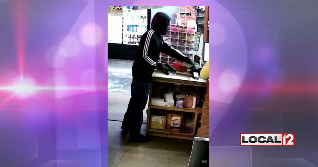 Fairfield Police are asking for help identifying an armed robbery suspect. (Fairfield Police)