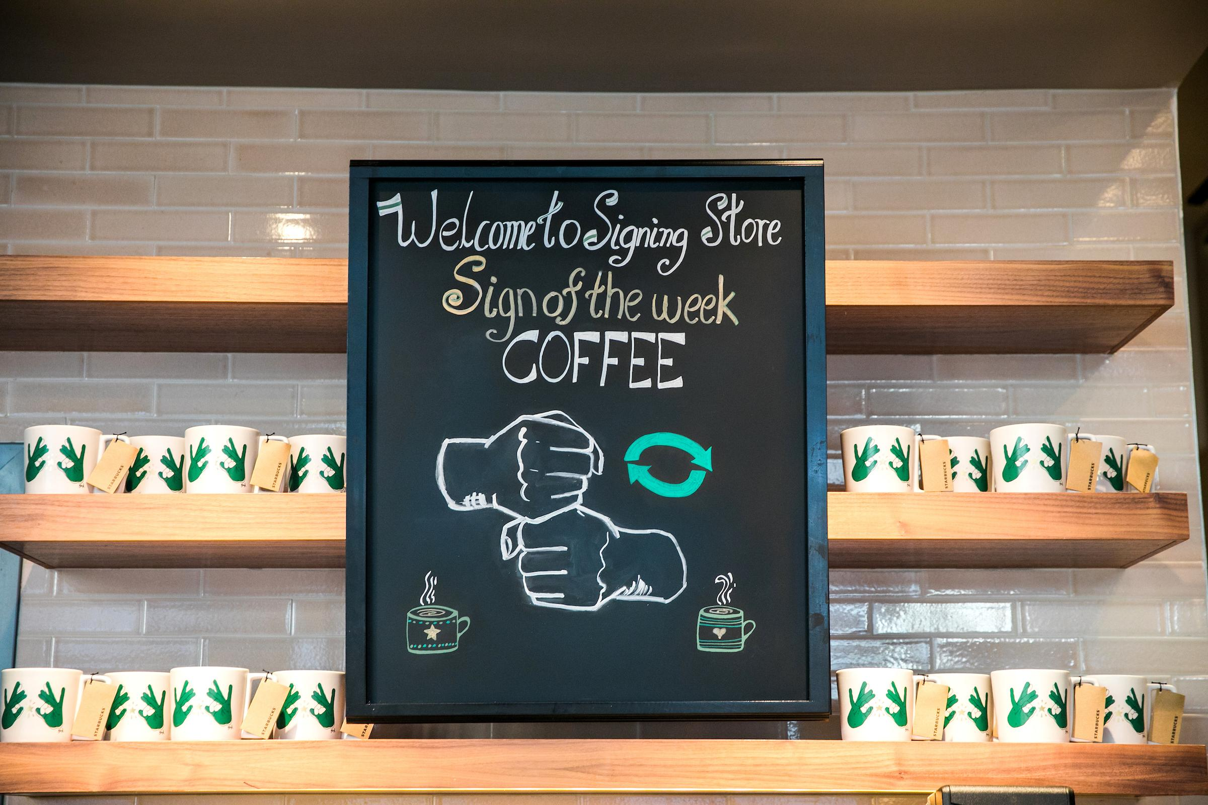 Even if you're just grabbing a coffee to go, you'll have the chance to learn some ASL in the store. (Image: Joshua Trujillo, Starbucks)