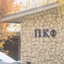 No foul play suspected in WSU student's death at Pi Kappa Phi Fraternity