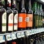 Michigan agency drops half-mile rule between alcohol sellers